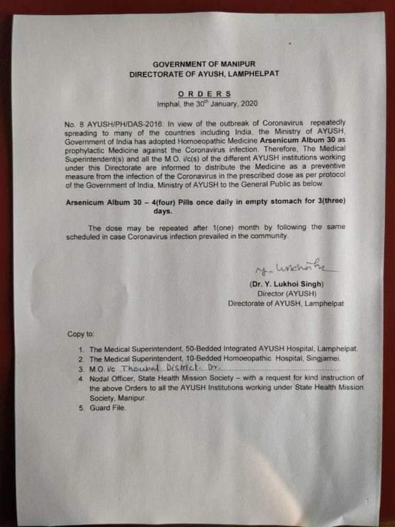 Corona Document For Arsenicum Album 30