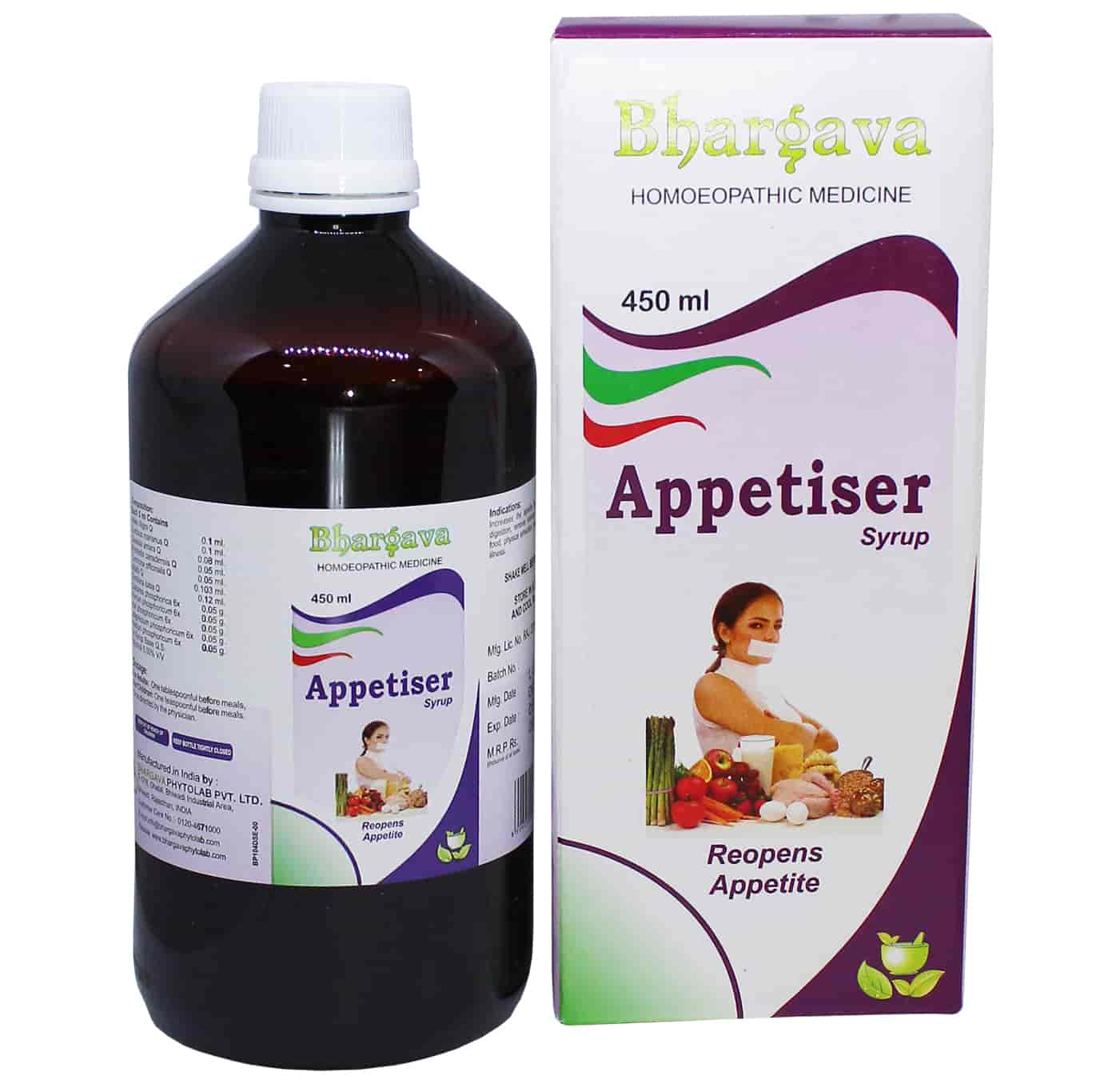 Appetiser Syrup  Increases the Appetite style=