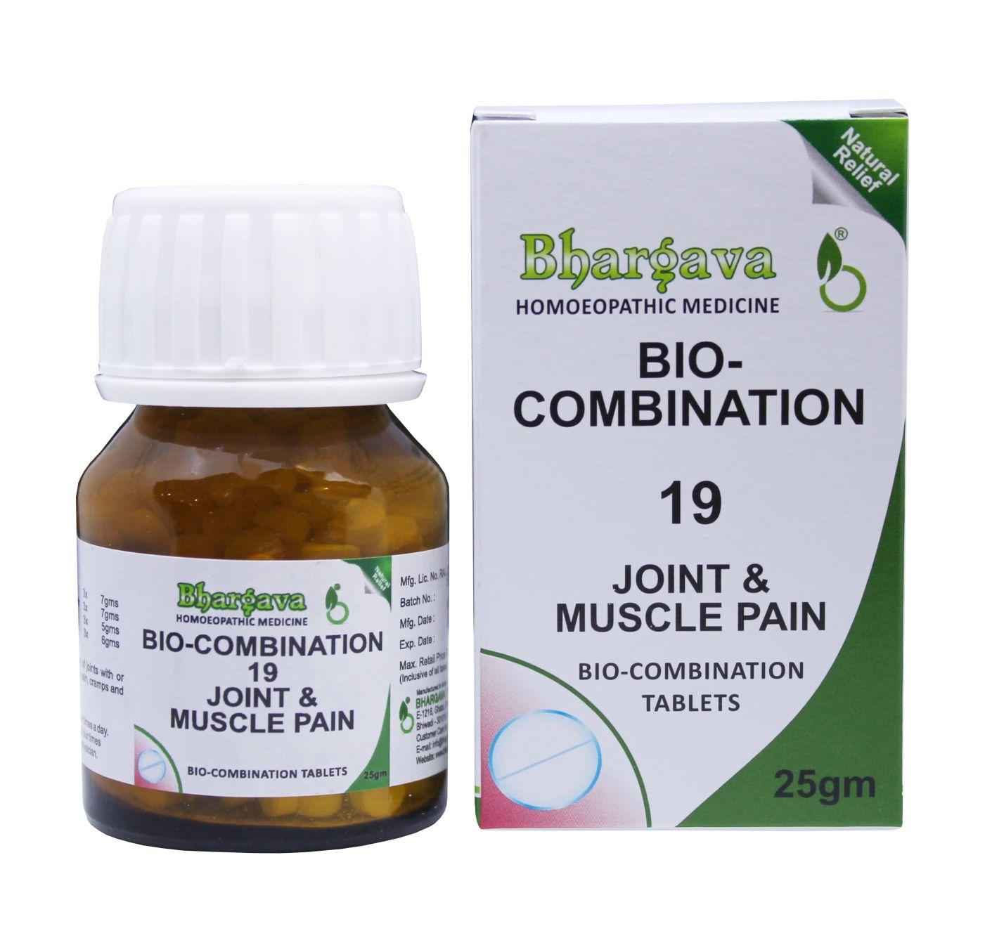 Bio Combination  19 style=