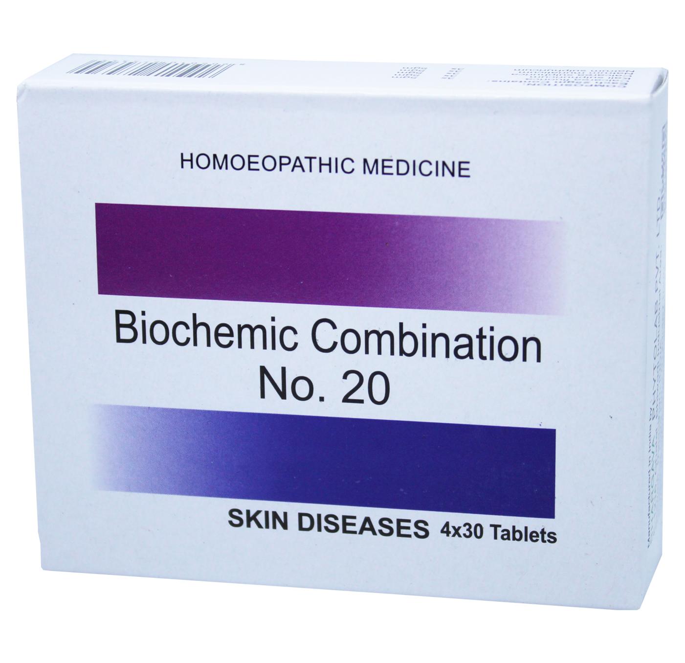 Bio Combination  20 style=