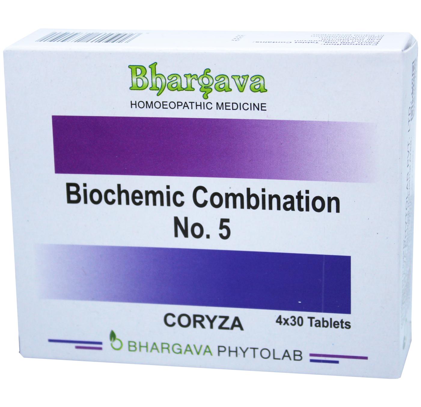 Bio Combination  5 style=