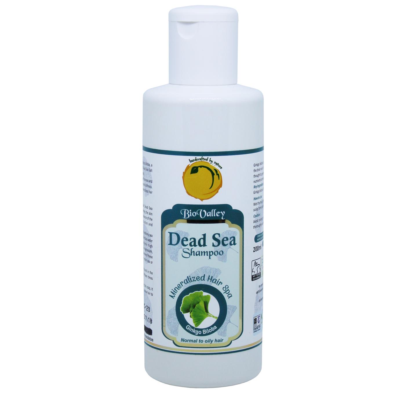 Dead Sea Natural Homeopathy Shampoo style=